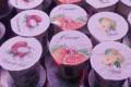 La ferme des Sablières. yaourt à la noix de coco