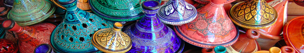 Recettes et plats tunisiens